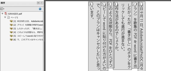 Website_image00280911_200442