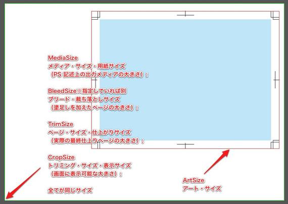 Website_image00281123_222227_2