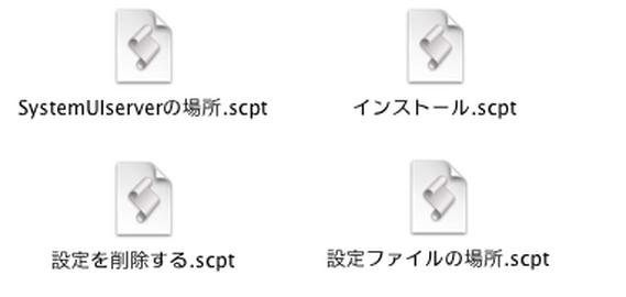 Website_image00300215_225745