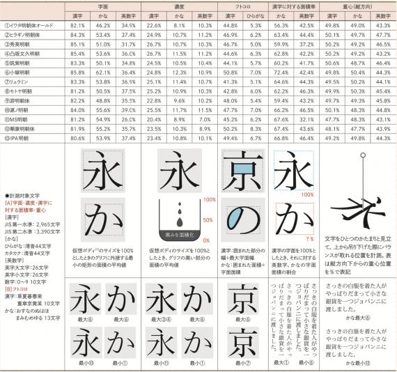 Screen-capture-20210120-153819